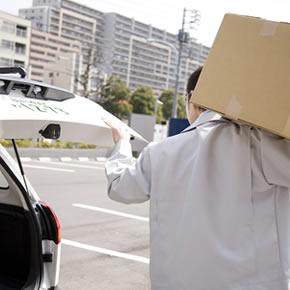 関東圏出張買取対応!